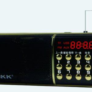 bkk-b851