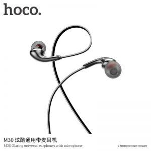 hoco-m30-universal-beats-line-contral-earphone-microphone-junelaw-1804-11-junelaw@2
