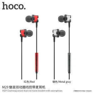 m29-charming-sound-dual-coil-wired-headset-with-microphone-hoco-malaysia-1-450x400